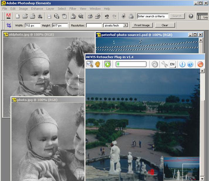 Akvis magnifier - увеличение цифровых изображений